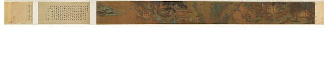 After Zhao Mengfu (1254-1322) Joy in the Garden Alone