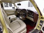 1983 Bentley Mulsanne Turbo Sports Estate  Chassis no. SCBZS0T04DCH07397 Engine no. 07397