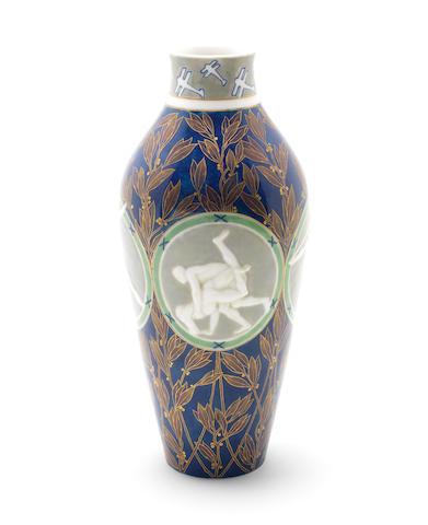 Boxing - Olympics Sèvres Porcelain Vase