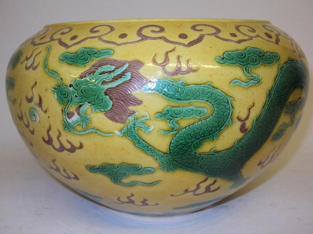 A Chinese sancai bowl with Kangxi mark, circa 1900