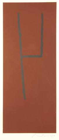 Robert Motherwell (American, 1915-1991) Atascadero I-III The set of three lithographs in colours, 1973-76, on handmade wove, each signed and numbered in pencil, with  the artist and publisher's blindstamps, published by Gemini G.E.L., Los Angeles, printed by Dan Freeman, with full margins,   each ()(3)sheet 36 x 18 1/4in