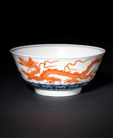 An underglaze blue and copper-red bowl  Hongzhi six-character mark