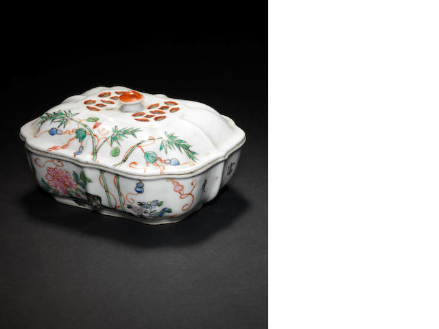 A small famille rose dish and cover 20th century, Hongxian four-character mark