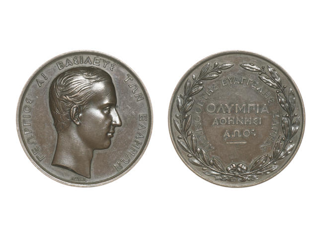 1870 Athens Olympics participant's medal