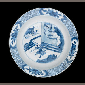 A blue and white, circular deep dish Chenghua six-character mark