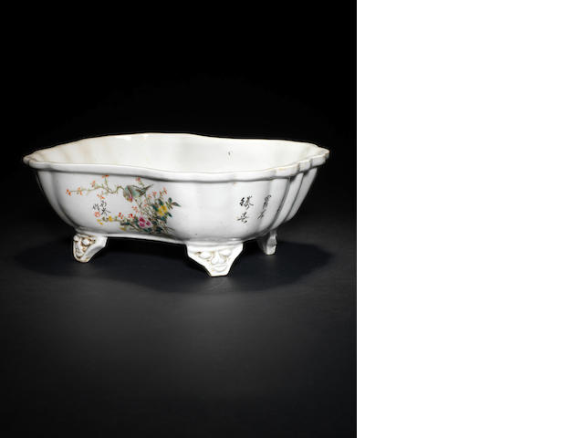 A famulle rose bowl 20th century, Jiangsi ci gong si six-character mark