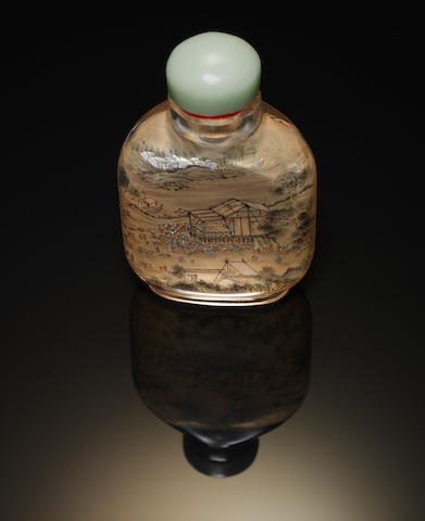 A glass, inside painted snuff bottle Inscribed