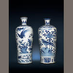 A pair of blue and white cilindrical vases, late Ming, birds and peonies and phoenix