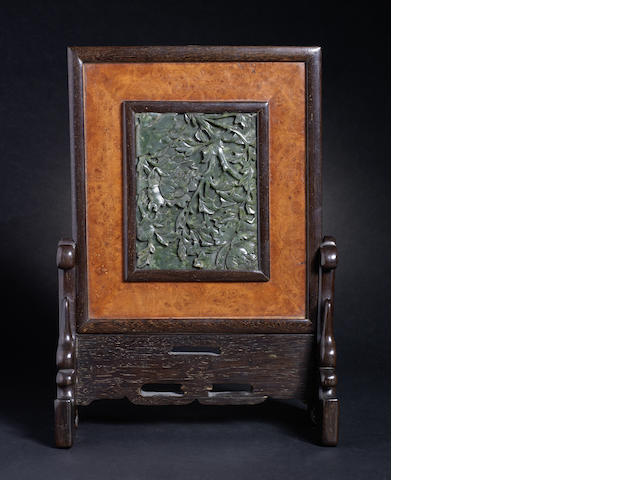 A wood mounted, spinach jade screen