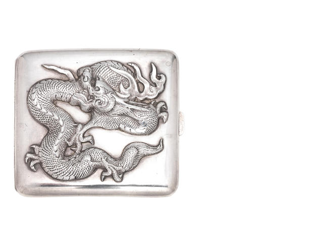 A mid-20th century Chinese   metalware cigarette case impressed 'WAI KEE 90 SILVER' with character mark