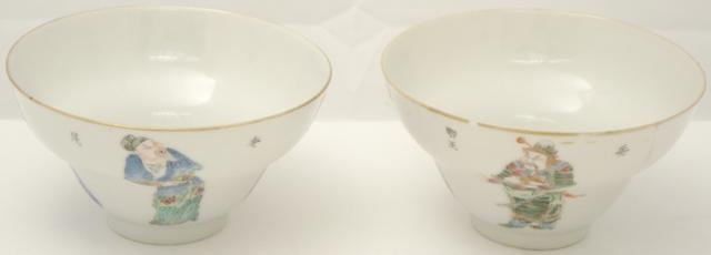 A pair of famille rose tea bowls  Bearing Daoguang seal marks