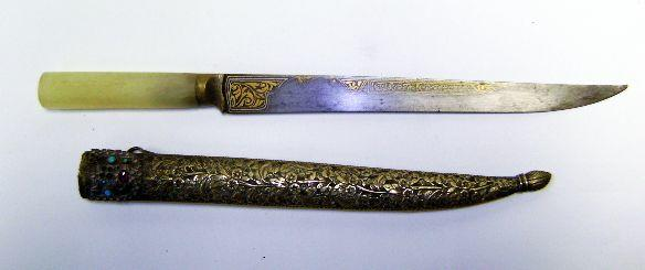 A Small Ottoman Kard