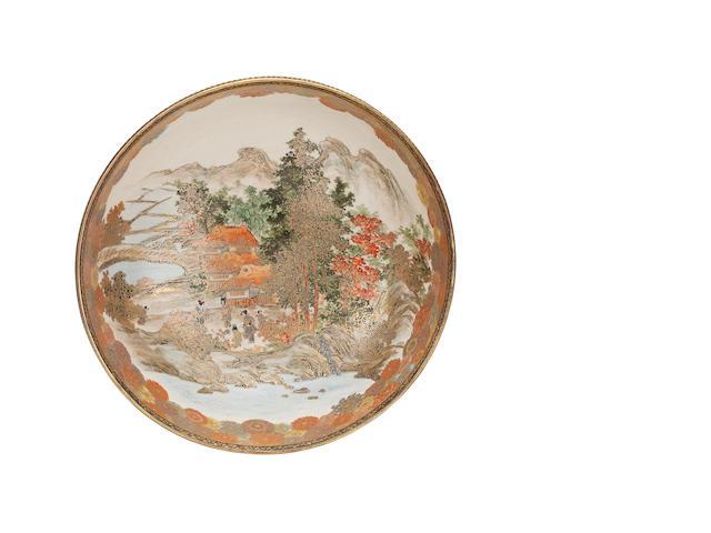 A Satsuma bowl  Meiji, signed Choshuzan