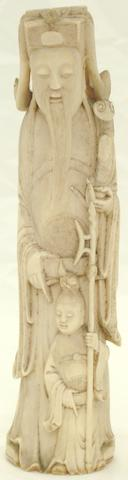 An ivory statue of a god Chinese, late Qing