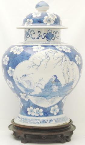 A blue and white jar and cover 19th century