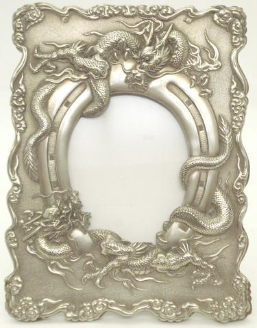A white metal photo frame Circa 1900