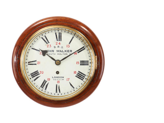 A railway 24 wall clock
