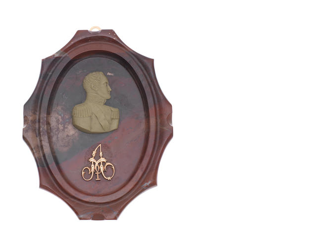 A Russian red marble commemorative plaque the hanger with pseudo Russian marks