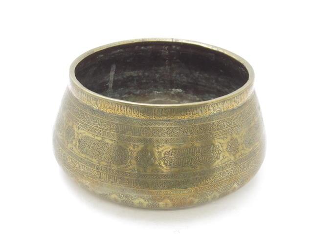 A brass Cairo-ware bowl