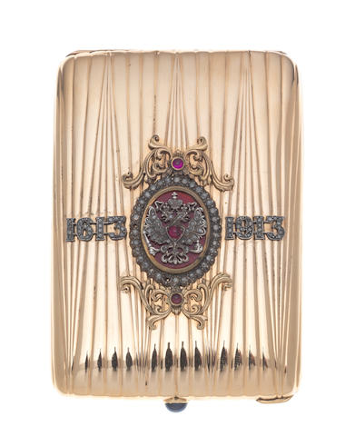 A Russian gold cigarette case maker's mark possibly for Afanasievich Fyodor Stroganov, Moscow, with kokoshnik for 1908 - 26, also with Latvian marks for the period 1922 - 40