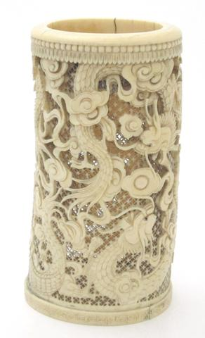 A Canton ivory brush pot Late 19th century