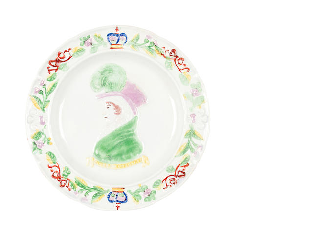 A Scottish pearlware commemorative plate for Queen Caroline Circa 1822, probably Portobello or Prestonpans