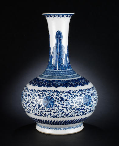A blue and white 'award' vase, shang pin