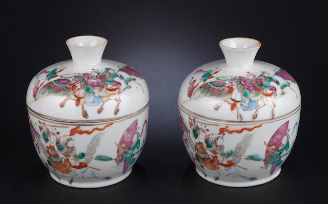 A pair of famille rose bowls and covers Tongzhi four-character impressed seal marks