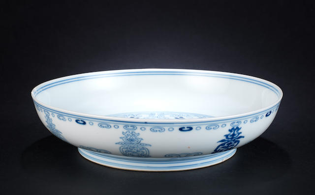 A blue and white saucer dish Yongzheng six-character mark and of the period