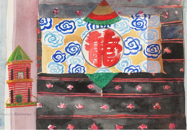 Dame Elizabeth Blackadder, OBE RA RSA RSW RGI DLitt (British, born 1931) Kite and pagoda 22.2 x 30.2 cm. (8 3/4 x 11 7/8 in.)