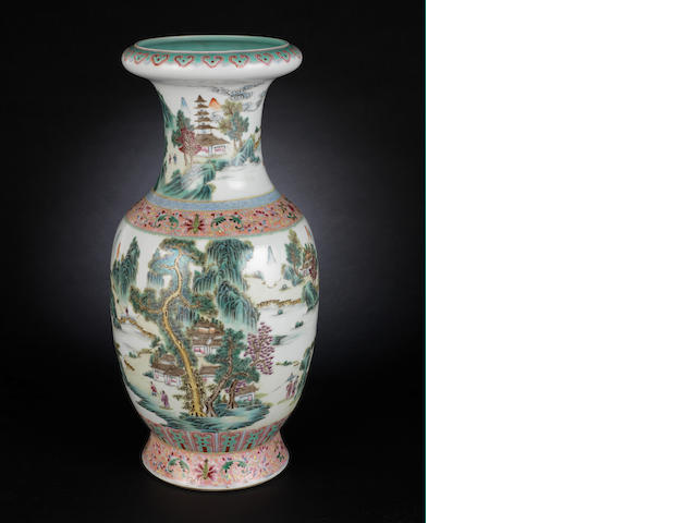 A famille rose lantern-shaped vase Daoguang six-character seal mark