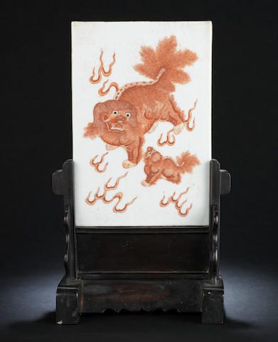 A Buddhist lion decorated, rectangular table screen