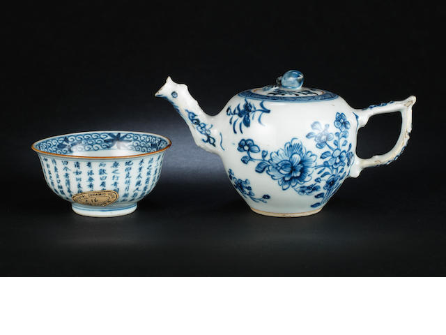 Fifteen small items of Chinese blue and white porcelain