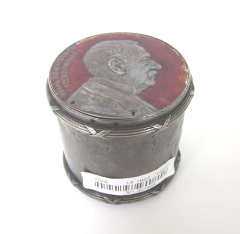 An enamelled cylindrical desk pot with pseudo Russian marks
