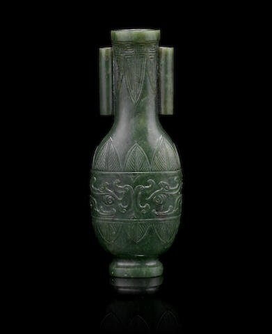A spinach jade, arrow vase 18th century