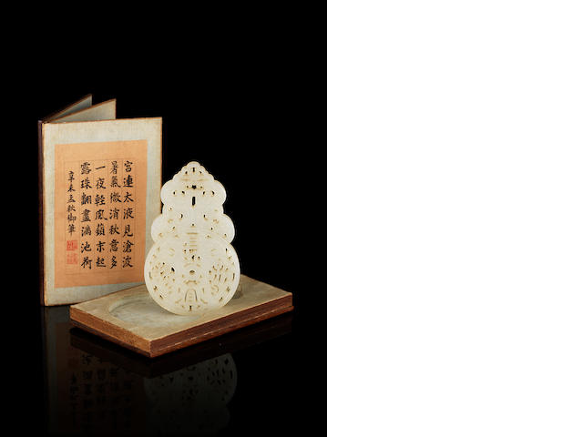 A fine and rare Imperial white jade archaistic disc, bi, with the original box Jiaqing, the box cyclically dated Xinwei year corresponding to AD 1811 and of the period