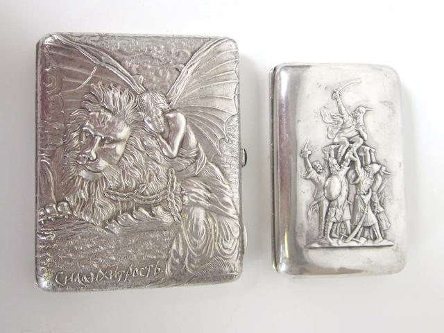 A 20th century Russian   silver  cigarette case with pseudo Russian marks  (2)