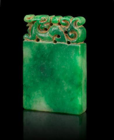 A green stone pendant