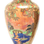 Flame Fairyland Vase