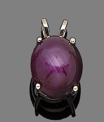 A star ruby pendant
