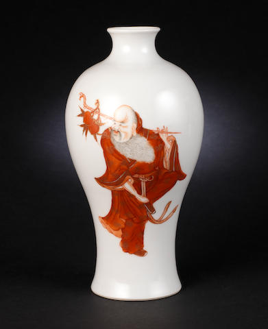 A small, enamelled meiping vase, hallmark