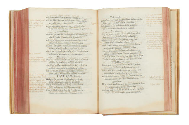 LASCARIS (JANUS) Anthologia Graeca Planudea, 1494