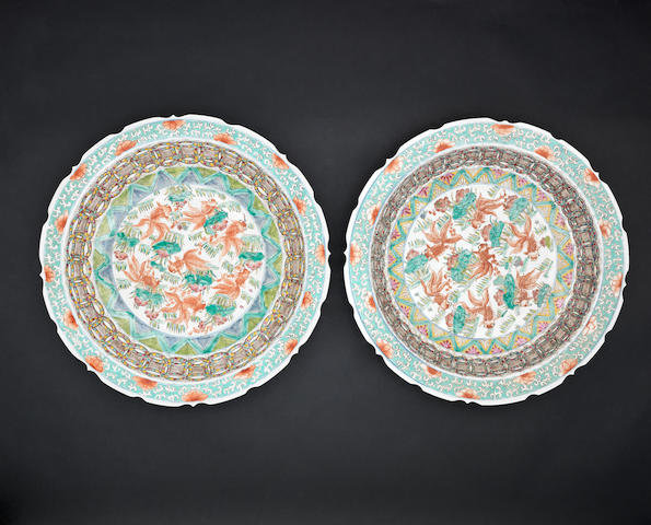 A near pair of famille rose dishes Kangxi six-character marks