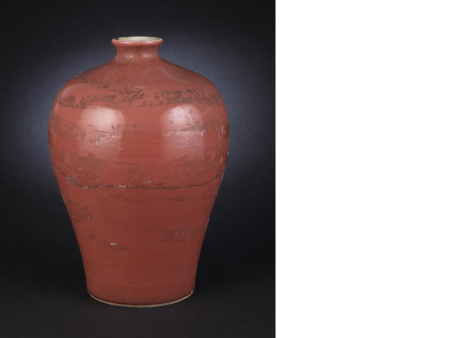 A peachbloom-glazed, meiping vase Xuande six-character mark