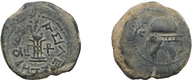 "Greek Judaea, Herod the Great; 40 BCE-4 BCE, 8 Prutot, Year 3=40 BCE 12.31g. Hendin-486, RPC-4901, Sear Gk. Imp.-5523, AJC II, 235,1. Obverse: Tripod, ceremonial bowl (lebes) above, date LΓ and monogram TR in fields, Greek inscription ""Of King Herod."" Reverse: Military helmet, facing, wreath featuring acanthus leaf around, cheek pieces and straps, star above flanked by two palm branches."