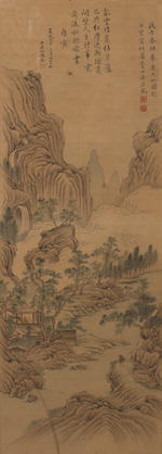 Chinese School After Tang Liu, inscribed Xi Ya San Pu Tu and with a cyclical date, probably referring to the year AD1918