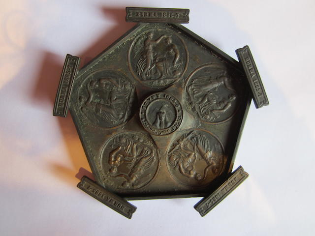 Medal Ashtray,