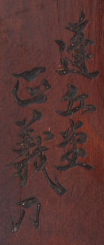 A wood okimono of a goat By Masayoshi, Meij Period
