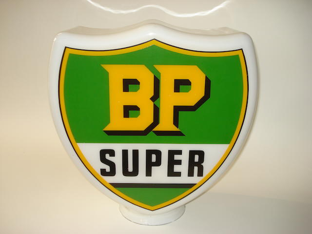 A 'BP Super' shield-shaped glass petrol pump globe, British Made,