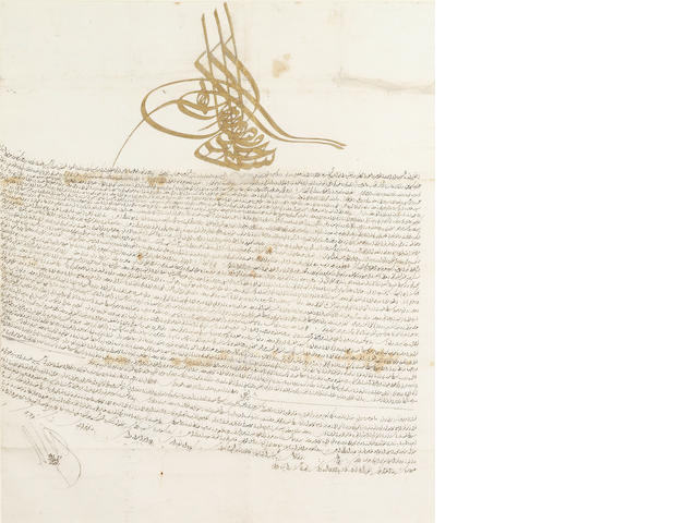A large Ottoman firman of Sultan Selim III